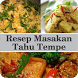 Resep Masakan Tahu Tempe by Mukhajad Media