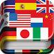 Traduttore Multilingua PRO by IGOR.SM