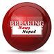 Nepal LiveTv Breaking News by Sudip Dhakal