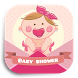 Girl Baby Shower Invitations by Greeting Cards 4 Everyone