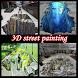 street painting art by vizilla