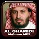 Saad Al Ghamidi Quran Offline by Tabroni