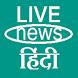 Hindi Live News by ARGDN TEAM