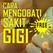 Cara Mengobati Sakit Gigi by Hadits Shahih Apps