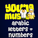 Arabic Letters & Numbers by YoungMuslim