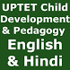 UPTET 2018 Child Development & Pedagogy papers pdf by Prakash AK
