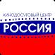 КДЦ Россия – Билеты в кино by KINOPLAN