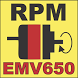 EMV650 Configurator by Eletrosert