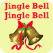 Jingle Bell Jingle Bell Poem by Prem Rajpara 99