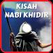 Kisah Nabi Khidir AS by esstudiodev