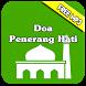 Doa Penerang Hati by FreeAppsForAll
