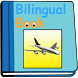 Bilingual Book- AtoZ Transport by doublespace