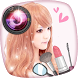 Beauty Camera Selfie Sweet HD by Insta g brown App
