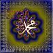 Surah Muhammad by Kiswa