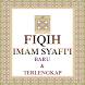 Fiqih Imam Syafi'i Lengkap by NotaDev13