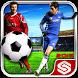 Football 2015: Free Soccer by spirit soft