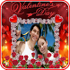 Valentine 2018 Photo Frame by super bright