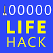 100000 LIFE HACKS by TryCatch Tech