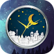 Night Clock Live Wallpaper by Comida