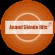 Anand Shinde Hits by androidarray