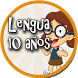 Lenguaje Quinto Primaria by The city of the apps