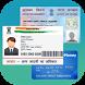 Fake ID Card Maker by Shree Ganesha Labs