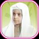 Mohamed El Barak - Holy Quran by SNK Studio