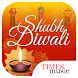 Shubh Diwali - Diwali Songs by Times Music