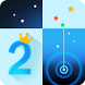 Music Piano Tiles 2 by umoe game