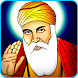 Wahe Guru Ji Ringtone MP3 by My VK Apps World
