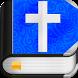 Reina Valera Purificada by Bible study apps