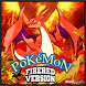 Guide for Pokemon FireRed by SUPER GAMES GUIDE STUDIO