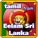 Tamil from Eelam and Sri Lanka by Saeed Khokhar