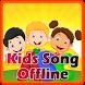 Kids Song Offline by MahiDev
