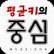 핏을중시하는 - 머시따 by cafe24