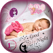 Baby Story Photo Editor : Baby Ultrasound sticker by Devbhoomi Apps
