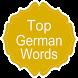 Top German Words by Ideas Gate
