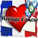 Messages D'Amour (SMS D'Amour) by abdellah belkhailya