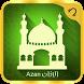 الاذان Azan-اذان بدون انترنت by Kech Apps