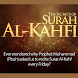 Surah al Kahfi by wannybeautyapps