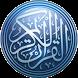 Listen To Quran