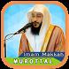 Murottal Al Quran Syech Ausy by Gnosim Dev