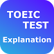 Toeic Test, Toeic Reading, Toeic Explanation by OneDollar
