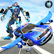 US Police Transform Robot Car Cop Flying Car Wars by Titan Game Productions