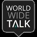 WWT - Vocabulaire Anglais