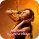 My Name Ringtone Maker by Big Slice Technology