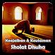 Sholat Dhuha Pembuka Rizki by stepsaylor