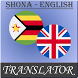 Shona-English Translator by Caliber Apps