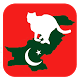 Pakistani apps and news by EC Apps and News
