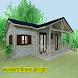 wooden house design by rollingdev